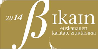 Urrezkoa-eusk